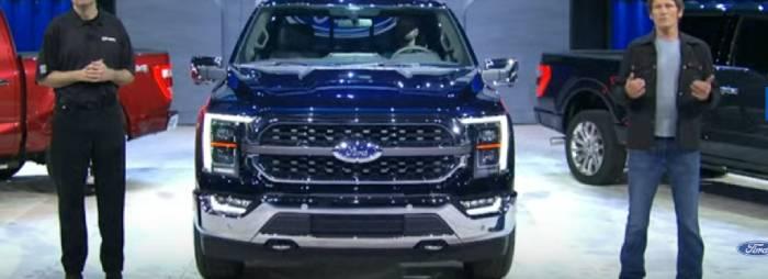 شاهد: شاحنة بيك آب فورد Ford F-150 2021 لأول مرة – بث مباشر